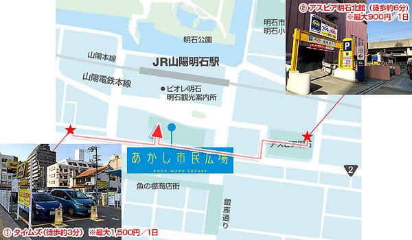 map_hiroba-3.jpg