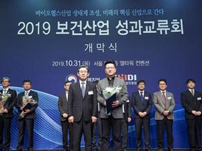 세닉스바이오테크 이승훈 대표, '보건복지부장관상' 수상