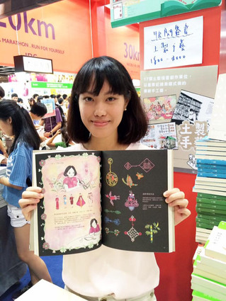 書展Hong Kong Book Fair 2016