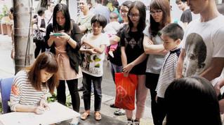 Foshan Art Market佛山藝墟