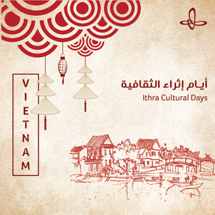 Vietnam Cultural Day Branding