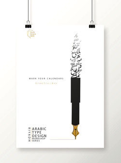 Saudi Design Week Poster
