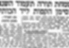 2019-10-02 13_20_30-שמחת תורה... בסימן