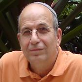 ישראל 1.PNG