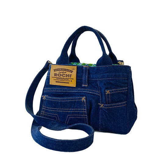 Kanoa Tote S size #14