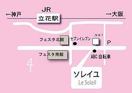 ソレイユマップ.jpg