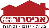 לוגו אביסרור.png