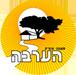 לוגו ערבה תיכונה.png