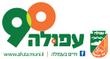 לוגו עפולה.png