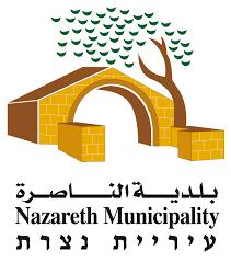 לוגו נצרת.png