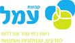 לוגו רשת עמל.png