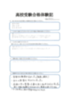 EPSON127_edited.jpg