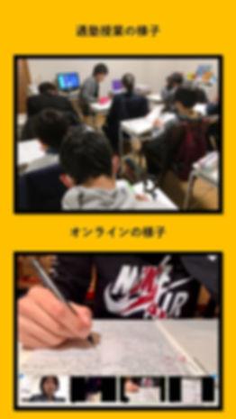 授業の様子.jpg