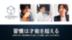 HPトップページ.jpg