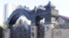 Художесвенная ковка во Влдимире