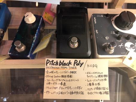【川越のT.S.G.楽器店】KORGのPtich black Poly入荷してます