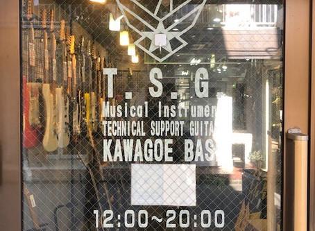 【川越のT.S.G.楽器店】TSG楽器店シンボルマーク