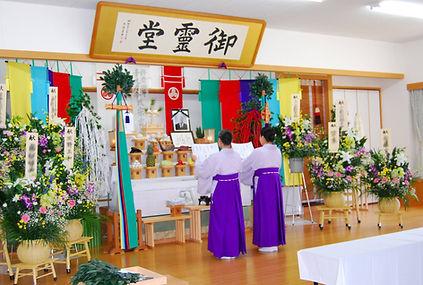 三五教,あなない,ananai,鎮魂,神葬祭,霊界,葬儀