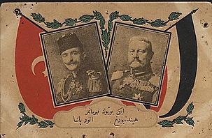 Gallipoli 1915 Deutsche Beteiligung