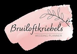 Bruiloftkriebels_logo_png_.png