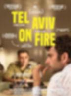 TEL AVIV ON FIRE.jpg