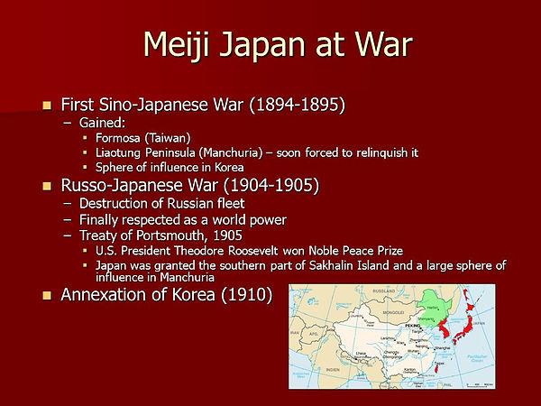 Meiji wars.jpg