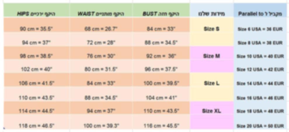 size chart tamar ziv.jpg