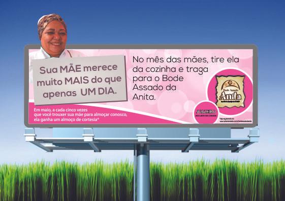 OUTDOOR MAIO.jpg