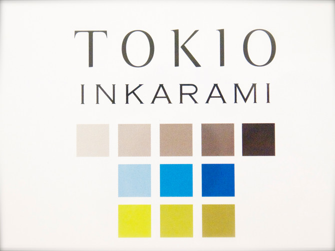 特許技術で話題の最高級補修『TOKIO』トリートメント導入!