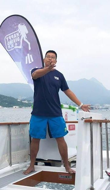 Ernest Cheung (浩)  