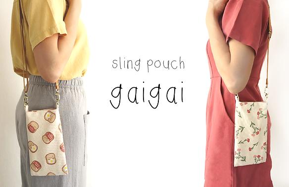 gaigai slingpouch poster website.png