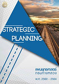 Strategic Planning-1.jpg