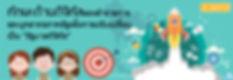 banner_skill-01.jpg