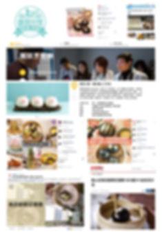 socialplacemedia-Recovered.jpg
