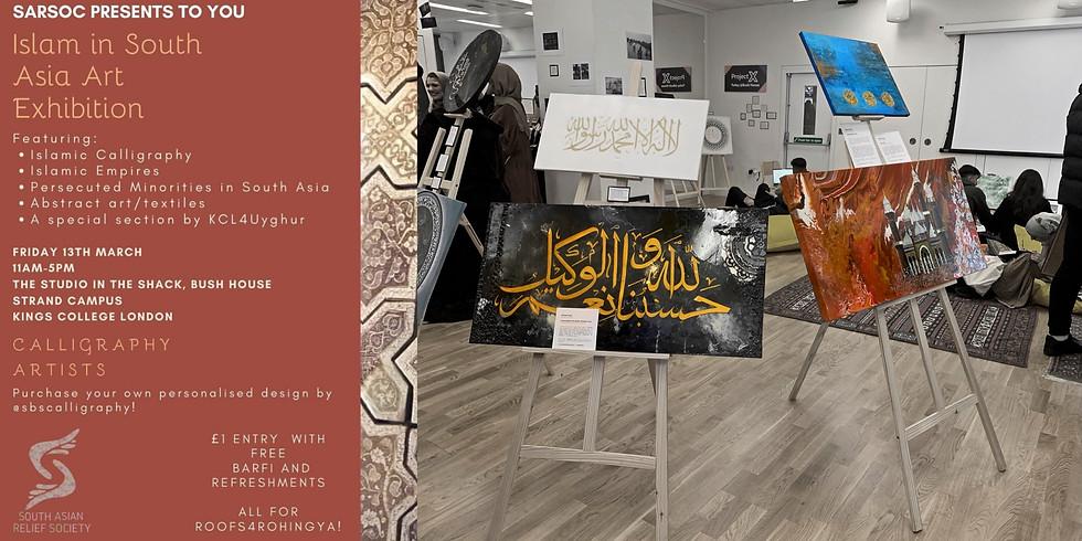 SARSOC Islamic Arts Exhibition