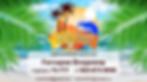 Артель рекламно-информационный портал услуг