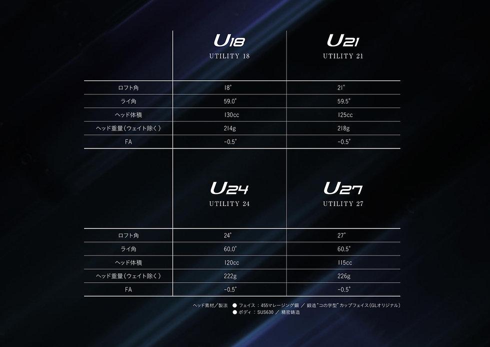 UT-P6.jpg