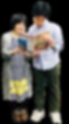 静岡おまちバル参加者