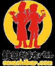 静岡おまちバル ロゴマーク