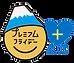 プレミアムフライデー+ロゴ(顔のみ).png