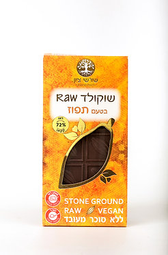 שוקולד - תפוז raw