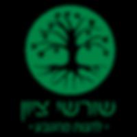 Copy of לוגו ירוק 2 טקסט גדול_edited.png