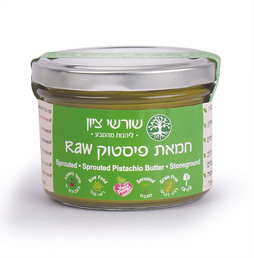 חמאת פיסטוק מונבט