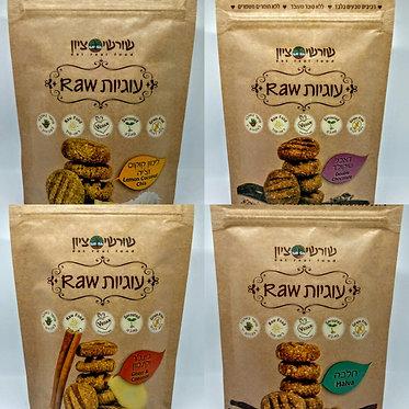 כל הטעמים(4) עוגיות ראו raw cookies