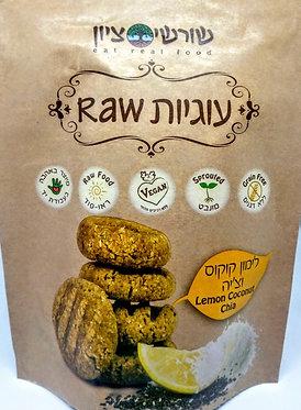 עוגיות לימון קוקוס צ'יה raw cookies