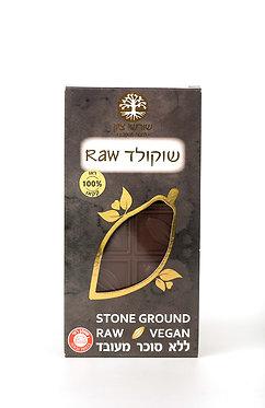שוקולד - טבעי 100% raw