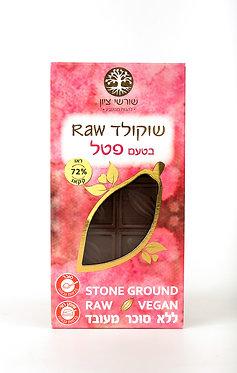 שוקולד - פטל raw