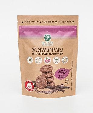 עוגיות ראו דאבל שוקולד raw cookies