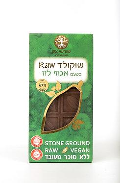 שוקולד - אגוזי לוז raw
