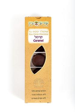 פרלינים שוקולד קרמל